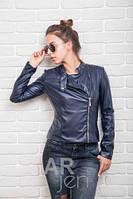 Женская кожаная куртка темно-синяя S, M, L