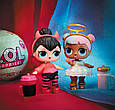 Куколка LOL 2 сезон. Зеленый шар, фото 6