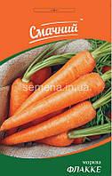 Насіння моркви Флакке, 2 г