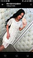 Платье модное белое и пудра