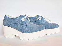 Женские стильные туфли под джинс на белой тракторной платформе, закрытые туфли 40 In Trend