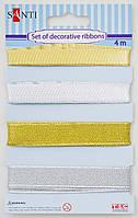 Набор лент декоративных, 10мм, 13мм, 17мм, 20мм, 4м/уп., золото-серебро