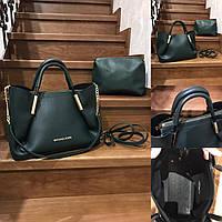 Женская стильная сумка темно-зеленая с косметичкой