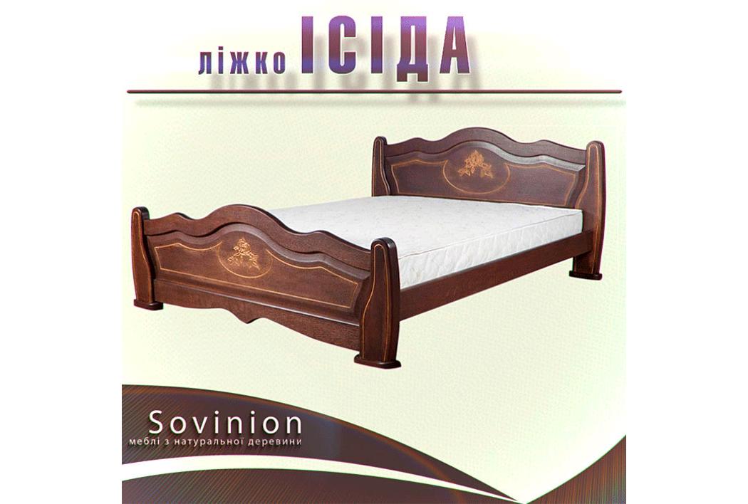Ліжко двоспальне з натурального дерева в спальню Ісіда 160*200 Sovinion