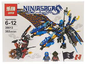 Конструктор Lepin 39013 Ниндзяго Синий Дракон Джея (аналог Lego Ninjago), фото 2