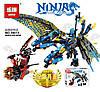 Конструктор Lepin 39013 Ниндзяго Синий Дракон Джея (аналог Lego Ninjago)