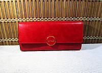 Красный кошелек Style
