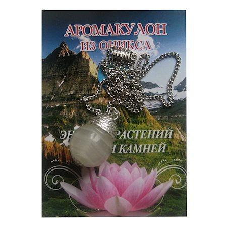 """Аромакулон из камня """"Оникс"""" (белый)"""