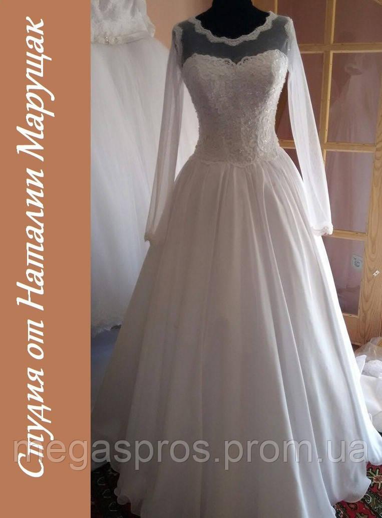 Свадебное платье. Шифоновая юбка. Длинный рукав.  продажа e1ffa3588cd9d