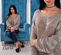 Красивый женский свитер с эфектом варенки