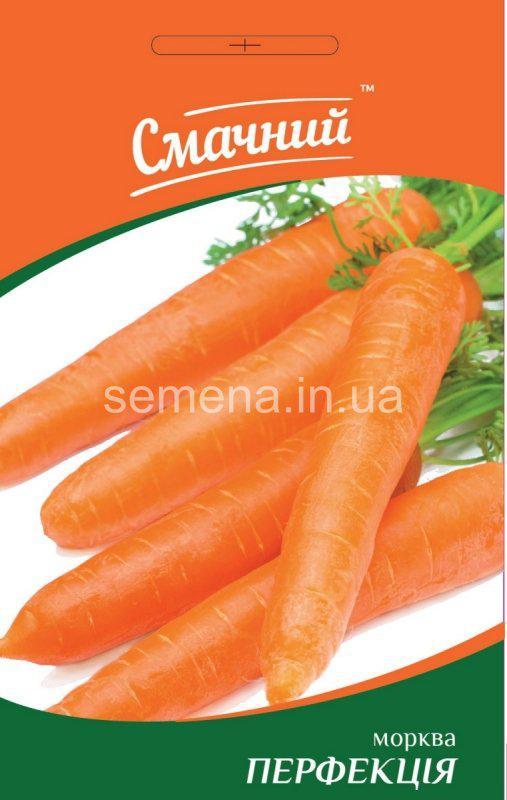 Насіння моркви Перфекція, 2 г