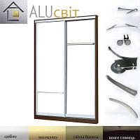 Конструктор для шкафов, систем купе из алюминиевого профиля (2ух дверный)
