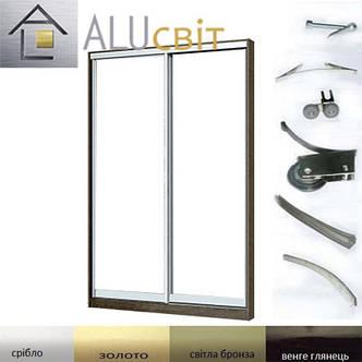Конструктор для раздвижных систем - дверей купе из алюминиевого профиля (2ух дверный), фото 2