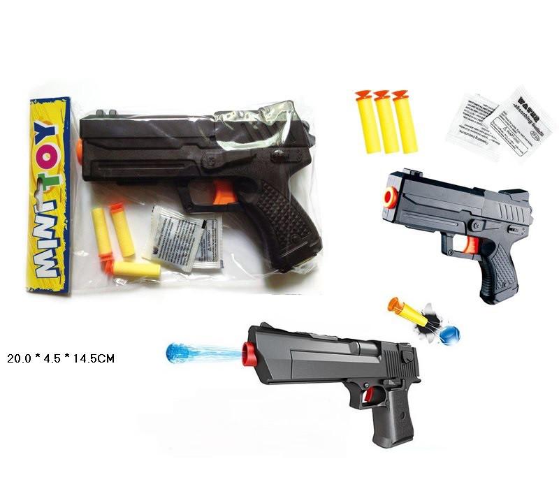 Пистолет с гелевыми пулями орбиз, поролоновыми снарядами, водяные пульки