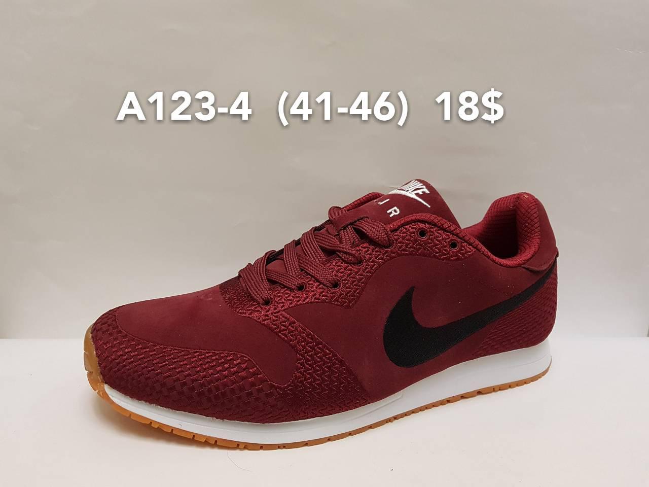 Мужские кроссовки Nike оптом Мужские кроссовки Nike Мужские ... a8fb02176d7