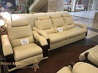 """Комплект мягкой мебели """"Ridge"""". Кожаный диван и кресло"""