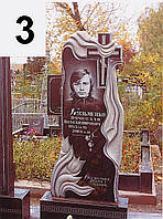 Пам'ятник на могилу з об'ємною різьбою у вигляді рушника з хрестом