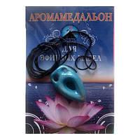Аромакулон Амфора різьблена