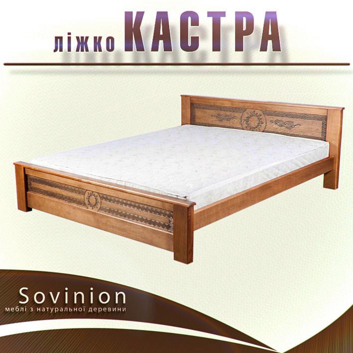 Ліжко двоспальне з натурального дерева в спальню Кастра 160*200 Sovinion