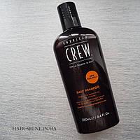 Шампунь для ежедневного ухода 250 мл. - American Crew Daily Shampoo