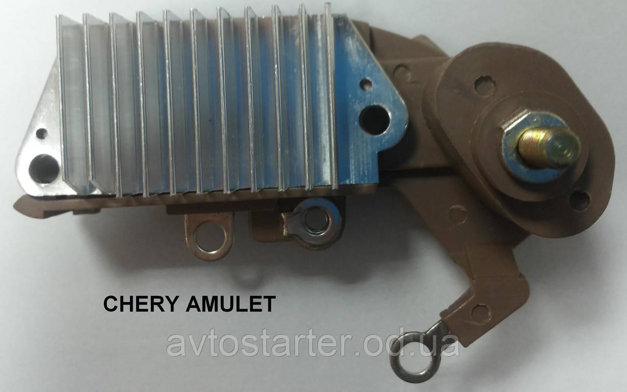 Регулятор напряжения CHERY AMULET