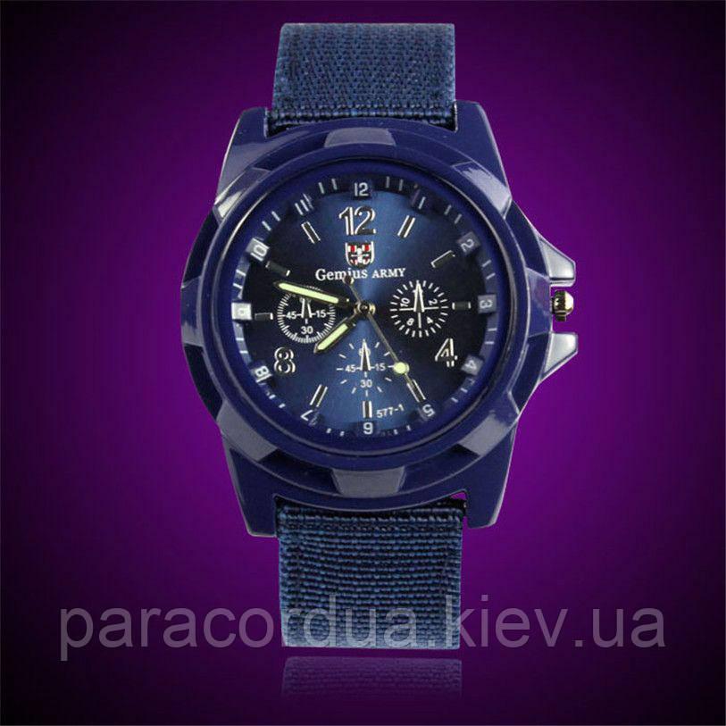 Мужские кварцевые часы  Синие, Gemius ARMY