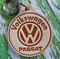 Брелок Фольксваген Пассат Volkswagen Passat