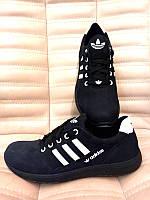 Кроссовки мужские Adidas замшевые натуральные синие/черные AD0009