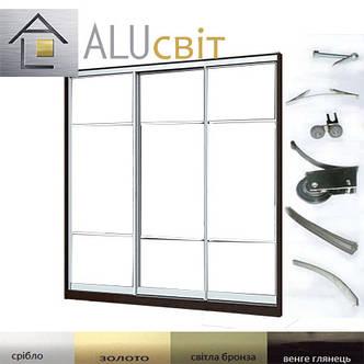 Конструктор для сборки дверей для шкафов купе, раздвижных систем (3х дверный), фото 2