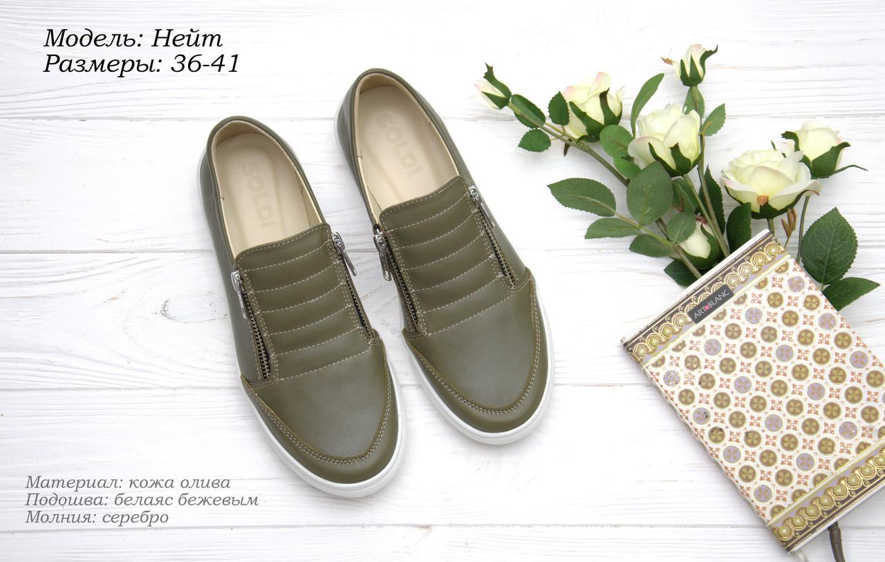Женская обувь оптом.