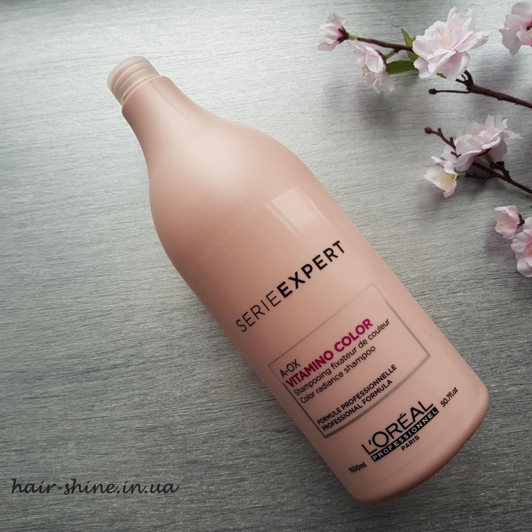 Шампунь для защиты и сохранения цвета окрашенных волос 1500мл Vitamino Color A-OX Shampoo