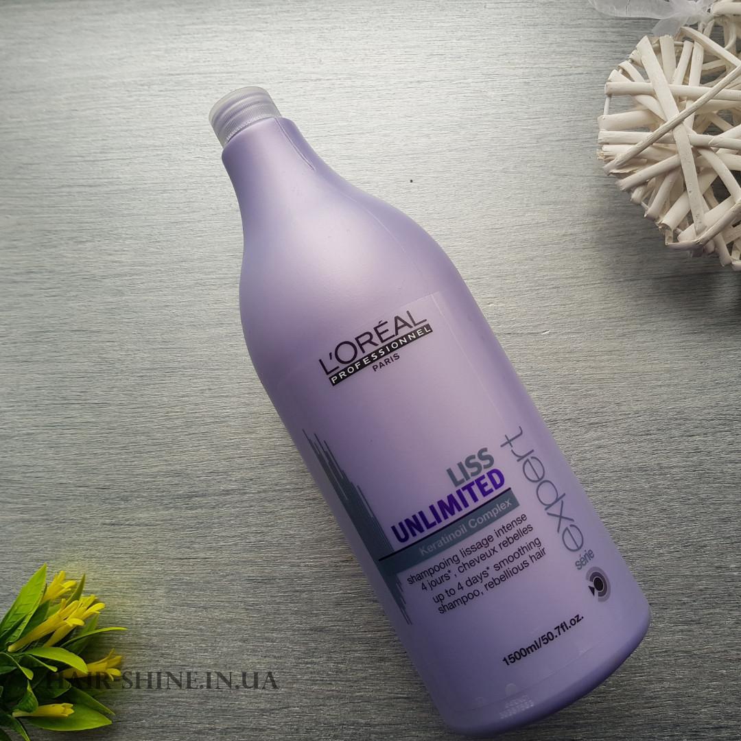Шампунь для вьющихся волос-L'Oreal Professionnel Liss Unlimited Shampoo 1500мл