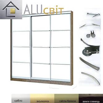 Конструктор для раздвижных дверей купе из алюминиевого профиля (3х дверный), фото 2