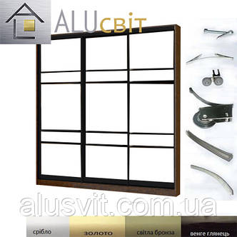 Конструктор для раздвижных систем шкофов купе из алюминиевого профиля (3х дверный), фото 2