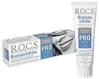 З/п R.O.C.S. PRO Brackets & Ortho 135 гр