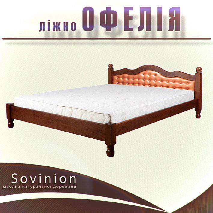 Ліжко односпальне з натурального дерева в спальню/дитячу Офелія 90*200 Sovinion