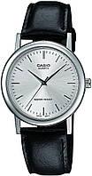Часы Casio MTP-1261E-7AEF (мод.№1330)