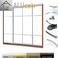 Конструктор для шкафов, систем купе из алюминиевого профиля (4х дверный)