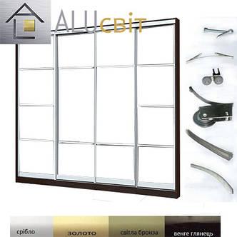 Конструктор для раздвижных систем шкофов и дверей из алюминиевого профиля (4х дверный), фото 2