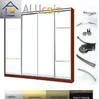 Конструктор для раздвижных шкафов и дверей купе для самостоятельной сборки (4х дверный)