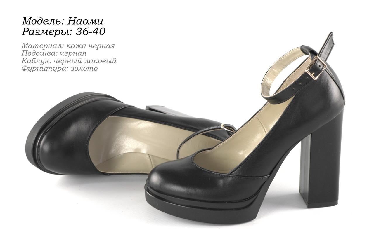 Туфли с ремешком вокруг щиколотки