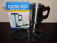 Термокружка (автомобильная кружка) ELECTRIC MUG!