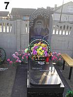 Одинарный памятник с художественной работой из гранита