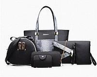 Набор сумок AL7541