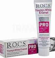 З/п R.O.C.S. PRO Young & White Enamel 135 гр