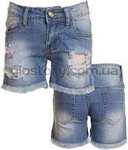 Стильные шорты для девочки