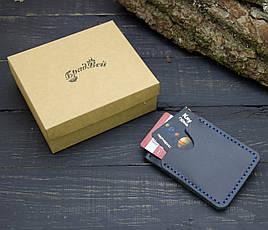 Кожаный кошелек с зажимом для денег (281025) - синий, фото 3
