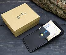 Кошелек БрадВей кожаный с зажимом для денег чёрный (281002), фото 2