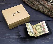 Кожаный кошелек с зажимом для денег и отделением для мелочи (281005) - чёрный, фото 3