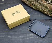Кожаный кошелек с зажимом для денег и отделением для мелочи (281022) - синий
